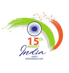 india b vector image