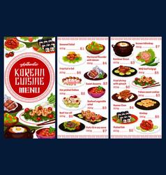 korean restaurant menu korea authentic food vector image