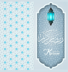 ramadan kareem background with arabic patternd vector image