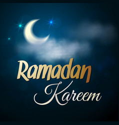 Ramadan kareem night vector