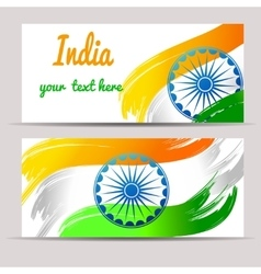 Happy India Independence Day postcards vector image