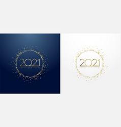 2021 glittering golden circle vector image