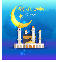 Eid ad adha poster mosque vector