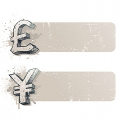 Hand drawn currency signs yen vector