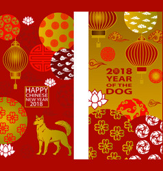 Happy chinese new year 2018 vector