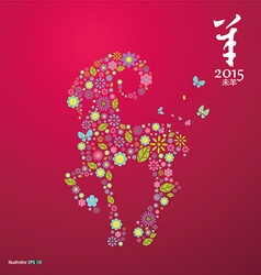 Happy goat year chinese style- vector