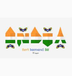 happy independence day of india country and vector image