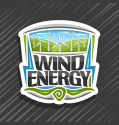 logo for wind energy vector image