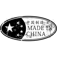 Made in China Rubber Stamp Grunge style vector image vector image