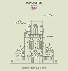 church holy name jesus in manchester vector image
