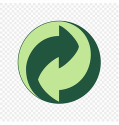 Green dot symbol vector