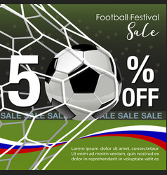 Russia football festival sale background vector