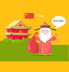 chinese santa claus near oriental style house vector image