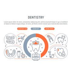 dentistry vector image