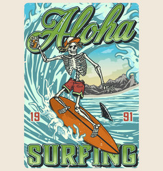 hawaii surfing vintage colorful poster vector image