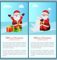 merry christmas banners set vector image