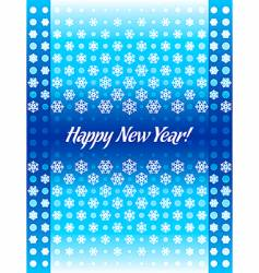 new year card cover vertical vector image