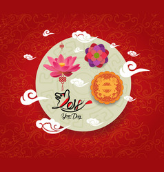 Oriental chinese new year pattern background year vector