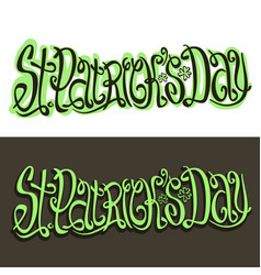 Banners for saint patricks day vector