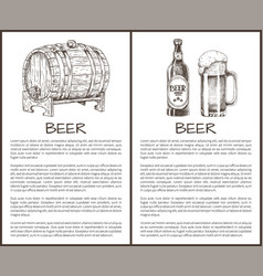 beer object in ink hand drawn style sketch vector image