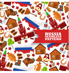 russian symbols in seamless pattern vector image