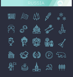 Russia travel and tourism vetor thin line icon set vector