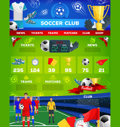 Web site template for soccer team club vector