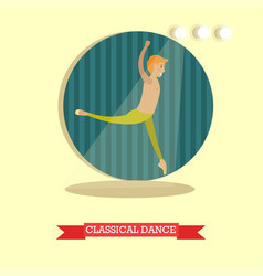 classical dance concept in vector image vector image