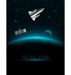 To The Stars vector image