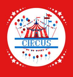 circus tent logo vector image
