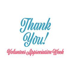 national volunteer appreciation week holiday vector image
