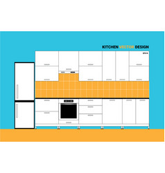 sketch modern kitchen vector image