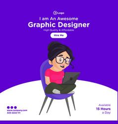 banner design graphic designer vector image