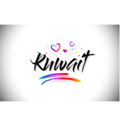 Kuwait welcome to word text with love hearts and vector