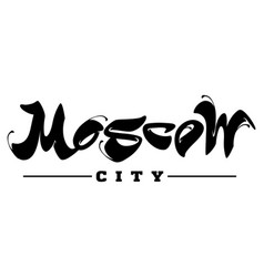 Lettering moscow vector