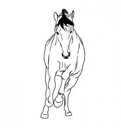 Arab vector image vector image