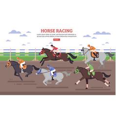 horse racing vector image