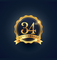 34th anniversary celebration badge label in vector image