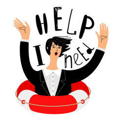 Business need help concept vector