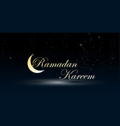 muslim feast of the holy month of ramadan vector image