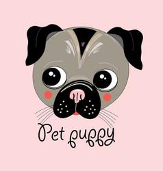 portrait a puppy vector image