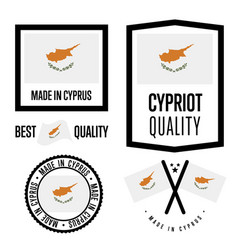 cyprus quality label set for goods vector image