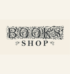 Logo or icon for books shop with initial letters vector