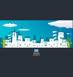 Poster travel to greece skyline acropolis vector