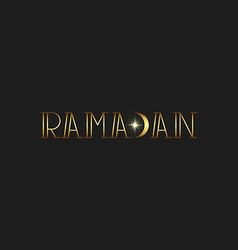 Ramadan Kareem gold lettering star new moon mockup vector image vector image