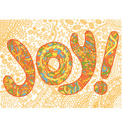 with joy word doodle background in vector image