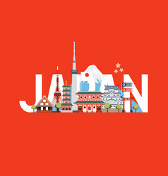 japan travel places and landmarks travel vector image