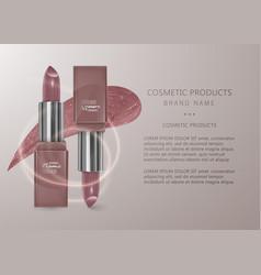 realistic flesh-colored lipstick 3d vector image