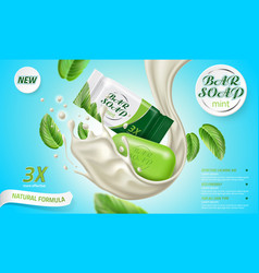 Realistic soap bar with mint in splash ad vector