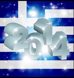 2014 greek flag vector image
